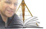 افتتاح ملتقى ابن النيل الأدبي والملتقى للنشر والتوزيع
