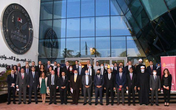 مصر كابيتال بالتعاون مع  ثروة كابيتال تقوم باغلاق أول إصداراتها من الصكوك  بقيمة ٢,٥ مليار جنيه