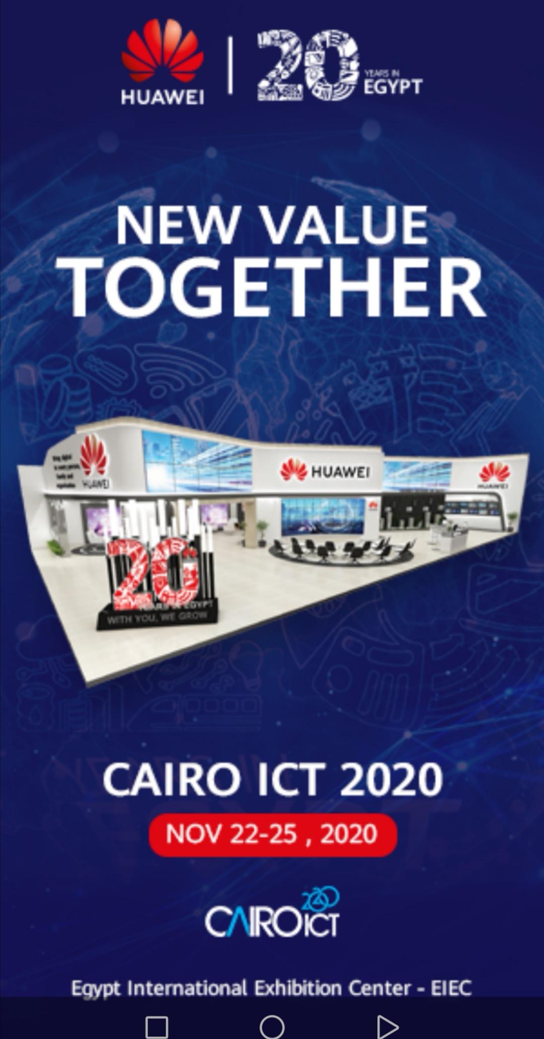 هواوي تستعرض 9 مفاهيم تكنولوجية جديدة خلال معرض Cairo ICT 2020