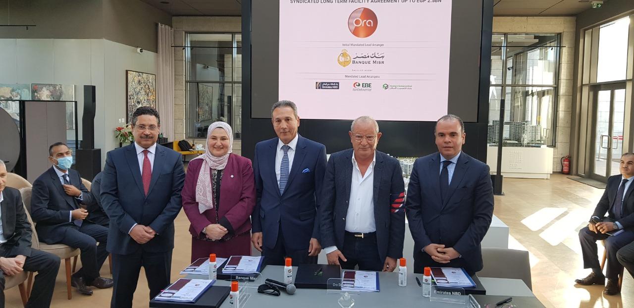 بنك مصر يقود تحالف مصرفي لترتيب تمويل مشترك بقيمة 2.54 مليار جنيه لتمويل مشروع شركة اورا ديفلوبرز ايجيبت للاستثمار العقاري -