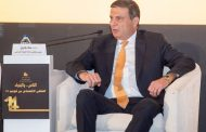 البنك الزراعي المصري يطلق مبادرة لتسوية الديون المتعثرة بإجمالي 6,3 مليار جنيه