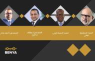 بنية» تعلن تشكيل «مجلس استشاري عالمي» يضم خبرات دولية في البنية التحتية للاتصالات والاقتصاد الرقمي