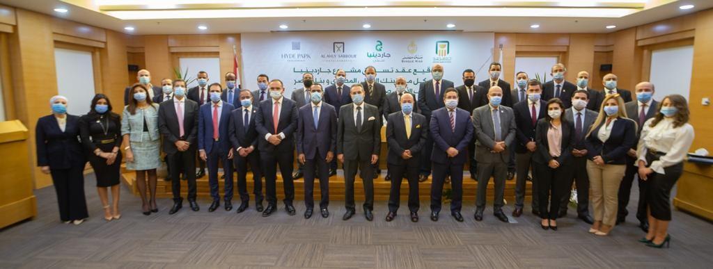 بنك مصر والبنك الأهلي المصري يطلقا مشروعهما