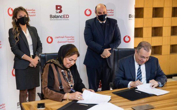 في اليوم العالمي للتعليم، مؤسسة ڤودافون مصر لتنمية المجتمع توقع شراكة مع شركة التعليم المتوازن (Balanced Education company)