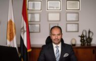 المعهد المصرفي المصري يُعلن إطلاق شراكته مع مؤسسة