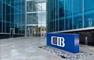 الفائزون بجائزة CIB لإعداد تقارير الاستدامة يحصلون على دورة تدريبية معتمدة من هيئة المبادرة العالمية لإعداد التقارير (GRI)