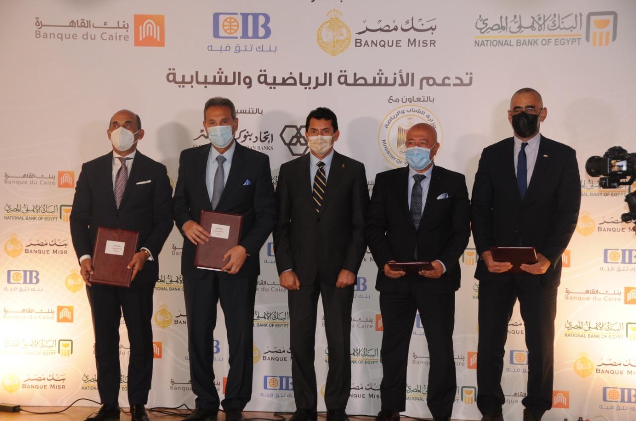 500 مليون جنيه من اتحاد  البنوك  لمساندة المجتمع المصري في مجالي الصحة والرياضة