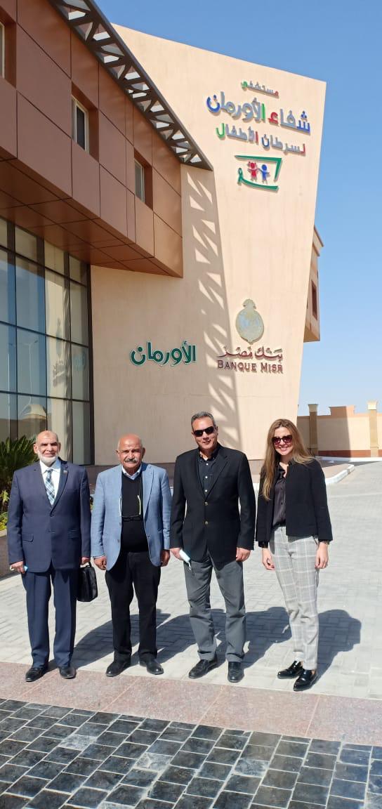 بنك مصر يساهم ب 300 مليون جنيه ويفتتح مستشفى شفا الاورمان لعلاج أورام الأطفال بالمجان بالأقصر والذي يحمل اسم