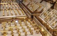 ارتفاع أسعار الذهب في مصر. تعرف علي الاسباب والتفاصيل
