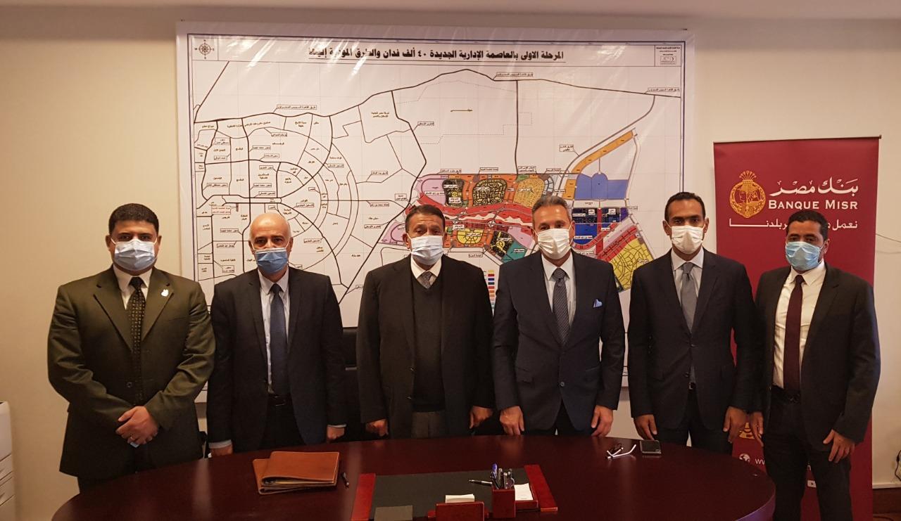 بنك مصر يوقع بروتوكول تعاون مع شركة العاصمة الإدارية للتنمية العمرانية لإتاحة خدمة التحصيل الالكتروني واصدار بطاقات الدفع الالكتروني
