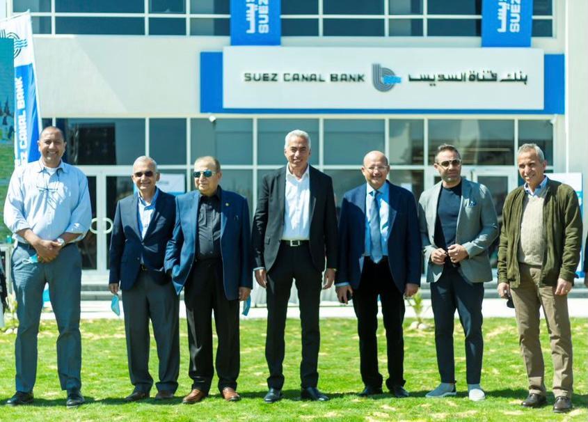 بنك قناة السويس يتوسع في شبكة الفروع الجديدة  و يفتتح الفرع رقم  48 في نادى سماش الرياضي