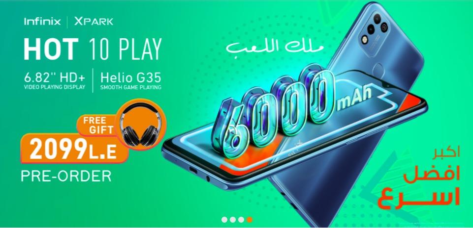 Infinix تطلق حملة الحجز المسبق لهاتفها الجديد  HOT 10 PLAY في السوق المصري