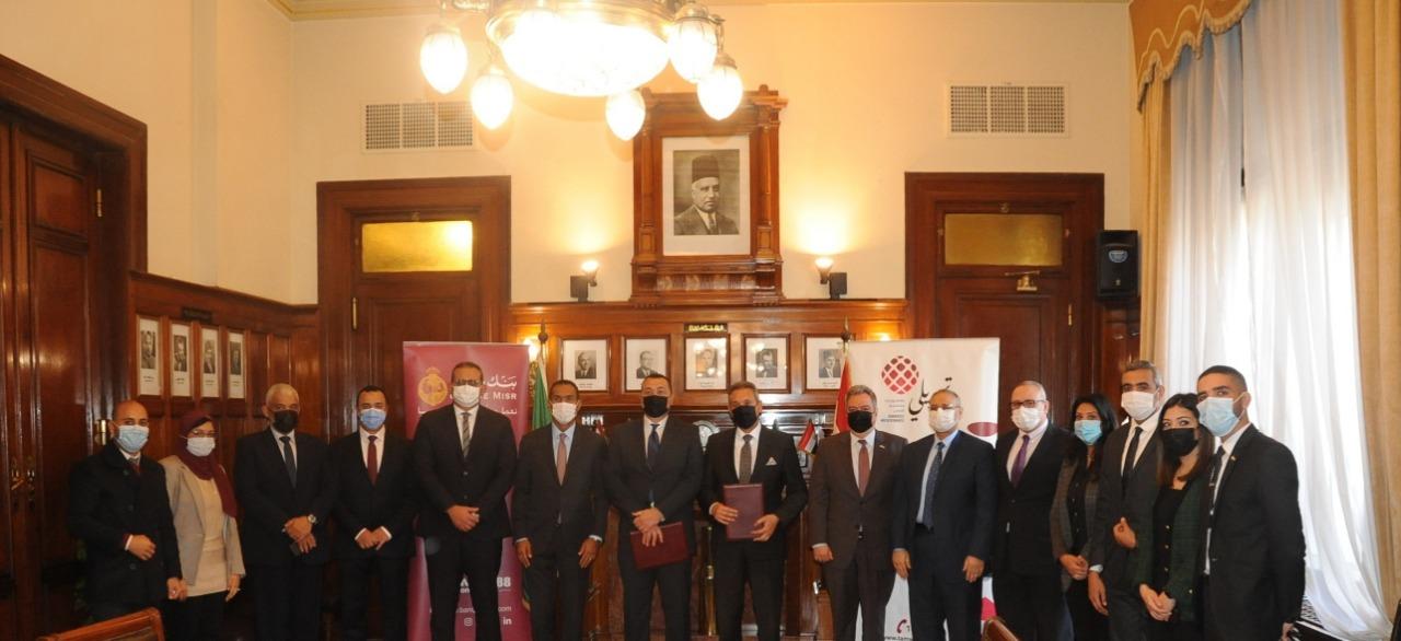 بنك مصر يوقع على أول بروتوكول تعاون مع شركة تمويلي للمشروعات متناهية الصغر لميكنة المدفوعات والمتحصلات الخاصة بالشركات متناهية الصغر