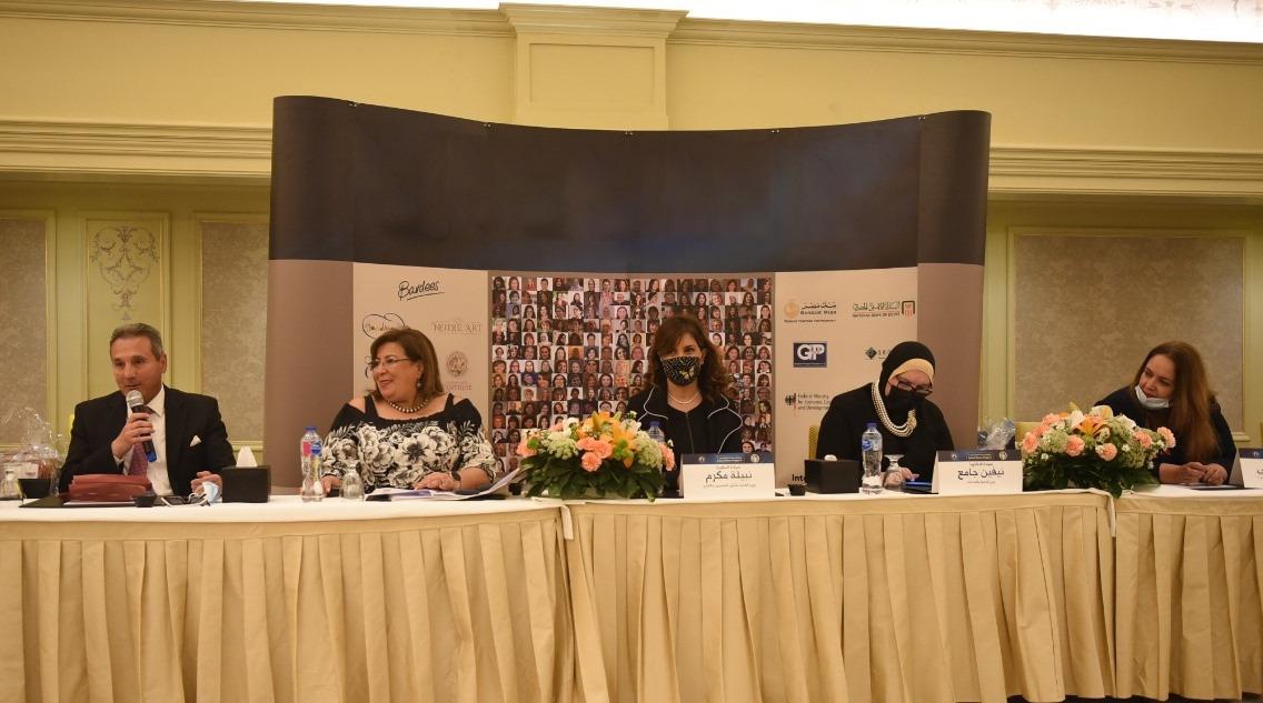 بنك مصر يشارك في تكريم 20 شخصية نسائية   بمناسبة الاحتفال باليوم العالمي للمرأة
