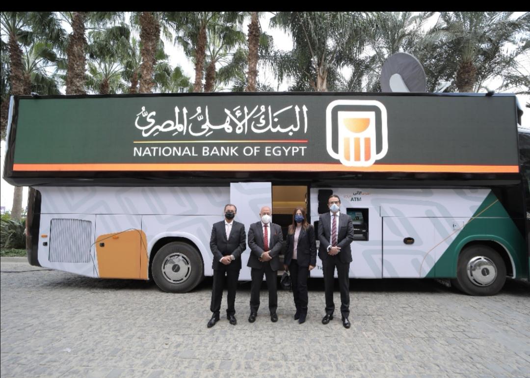 البنك الاهلي المصري يطلق اول وحده مصرفية متنقلة في الشرق الاوسط انطلاقا من العاصمة الادارية