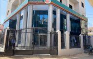 البنك الأهلي يستمر في توعية المواطنين وعملائه من عمليات الاحتيال