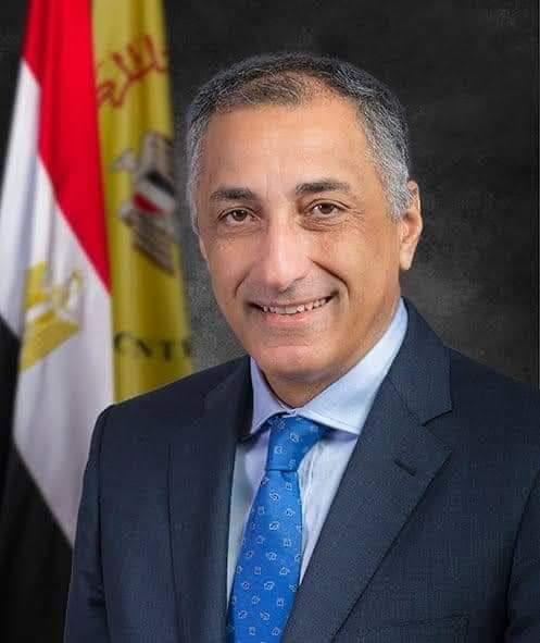 اليوم العربي للشمول المالي -  تحت شعار: