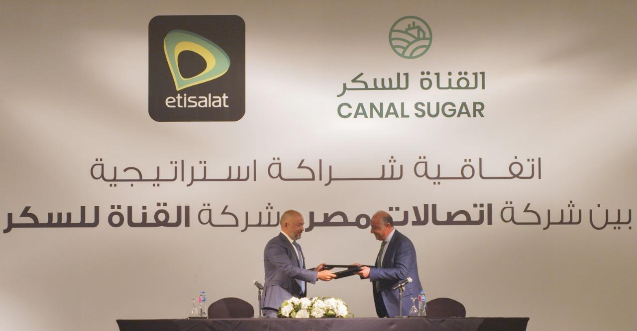 *«اتصالات مصر» تتعاون مع شركة «القناة للسكر» لتقديم خدمات الدفع الإلكتروني للمزارعين*