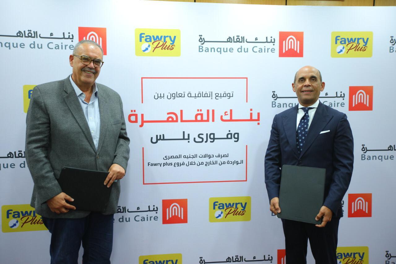بنك القاهرة يتيح صرف الحوالات الخارجية من فروع