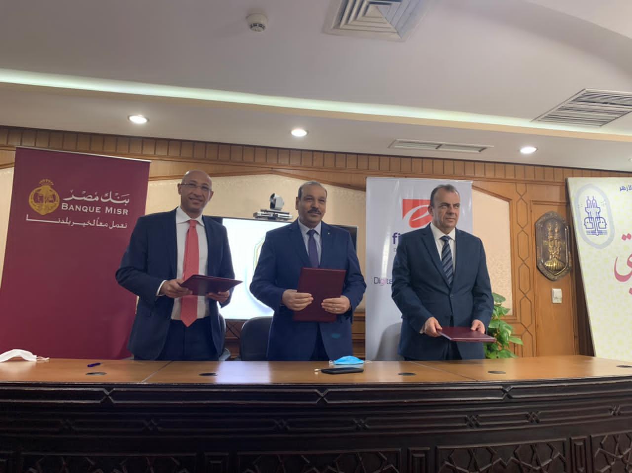 بروتوكول تعاون ثلاثي بين بنك مصر و
