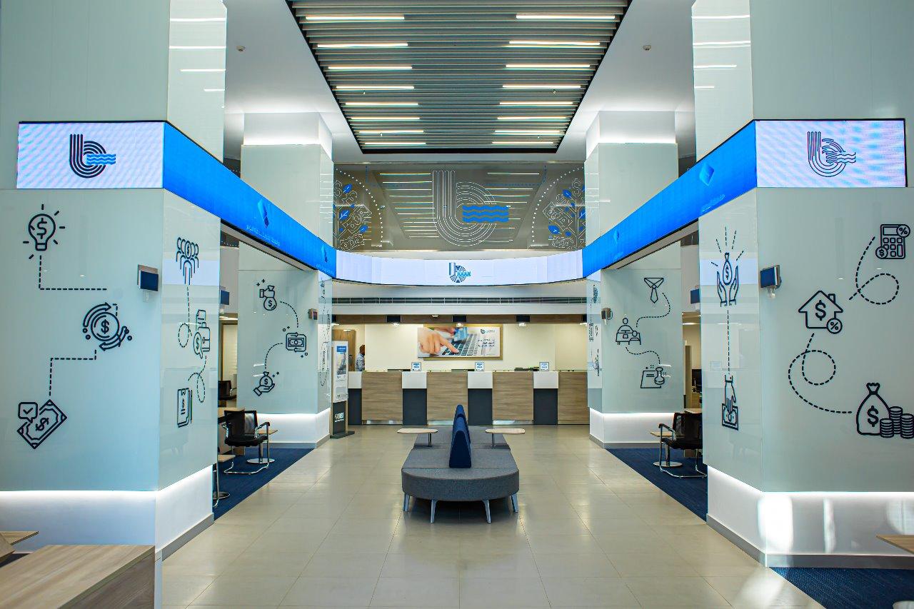 تعرف على مزايا الخدمات المصرفية عبر الإنترنت والموبايل من بنك قناة السويس