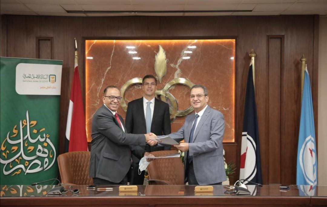 البنك الأهلي المصري يوقع اتفاقية تعاون مع شركة