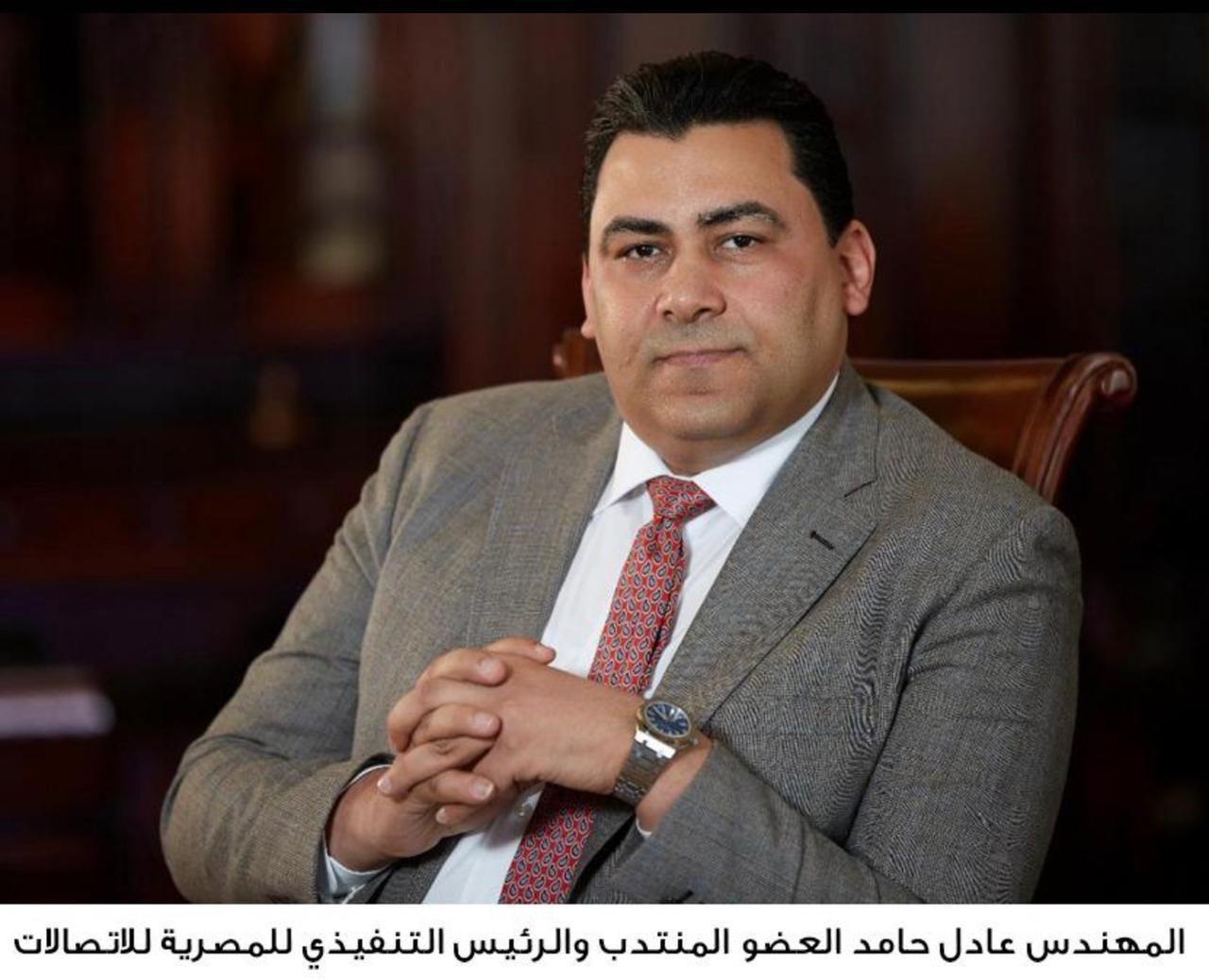 المصرية للاتصالات تطلق خدمة