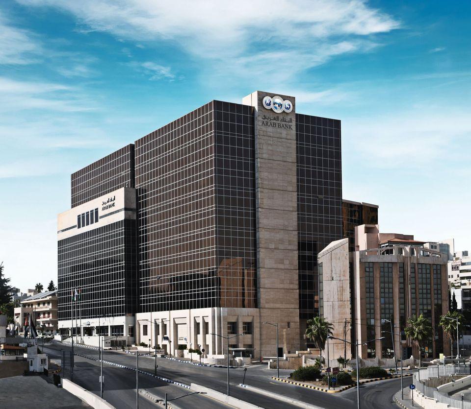 128.3 مليون دولار أرباح مجموعة البنك العربي في الربع الاول من العام 2021