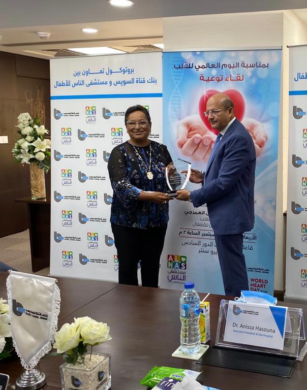 بنك قناة السويس يشارك في مبادرة «تحدي الخير» بعدد من عمليات القلب المفتوح لأطفال مستشفى الناس