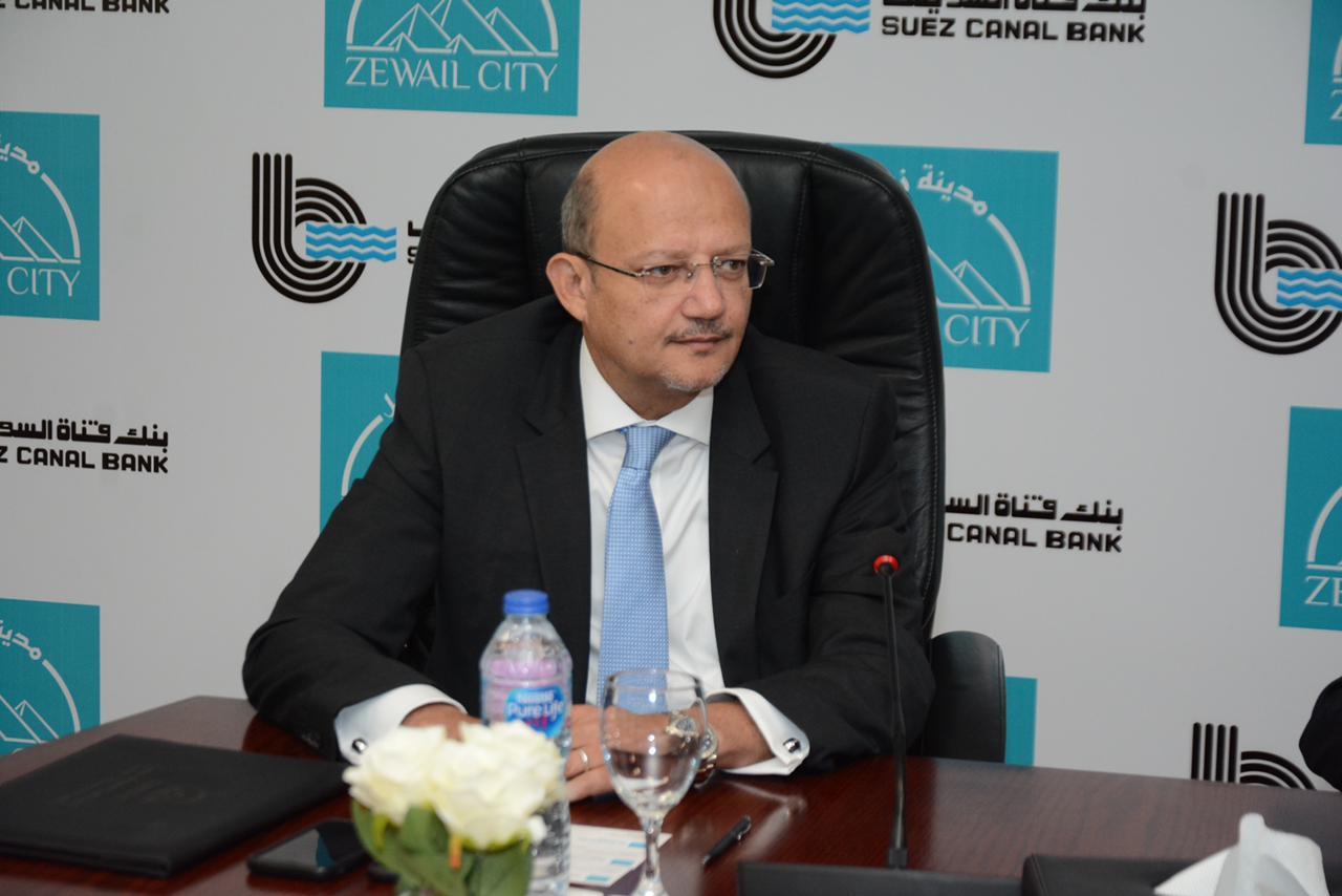 بنك قناة السويس يدعم المنح التعليمية بمدينة زويل دعم 13 منحة طلابية في جامعة العلوم و التكنولوجيا