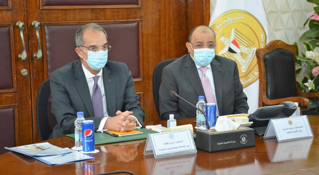وزيرا التنمية المحلية والاتصالات وتكنولوجيا المعلومات يبحثان مجالات التعاون المشترك ضمن المبادرة الرئاسية