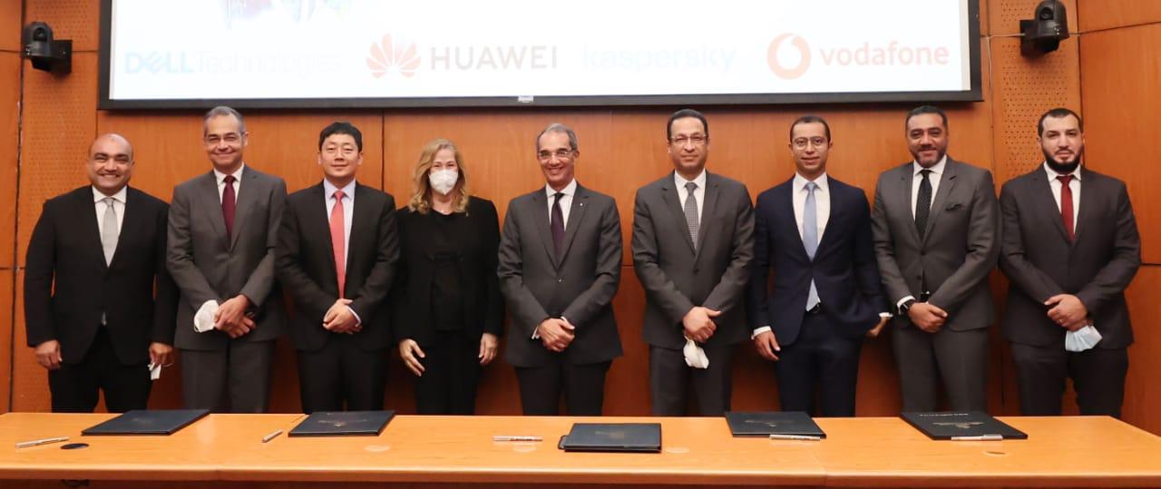 الدكتور/ عمرو طلعت  يشهد الإعلان عن شراكات جديدة مع أربعة من كبرى شركات التكنولوجيا العاملة فى مصر