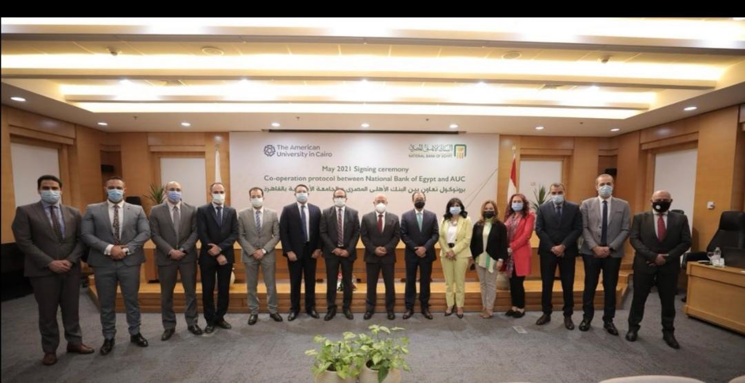 بروتوكول تعاون مشترك بين البنك الأهلي المصري والجامعة الأمريكية بالقاهر