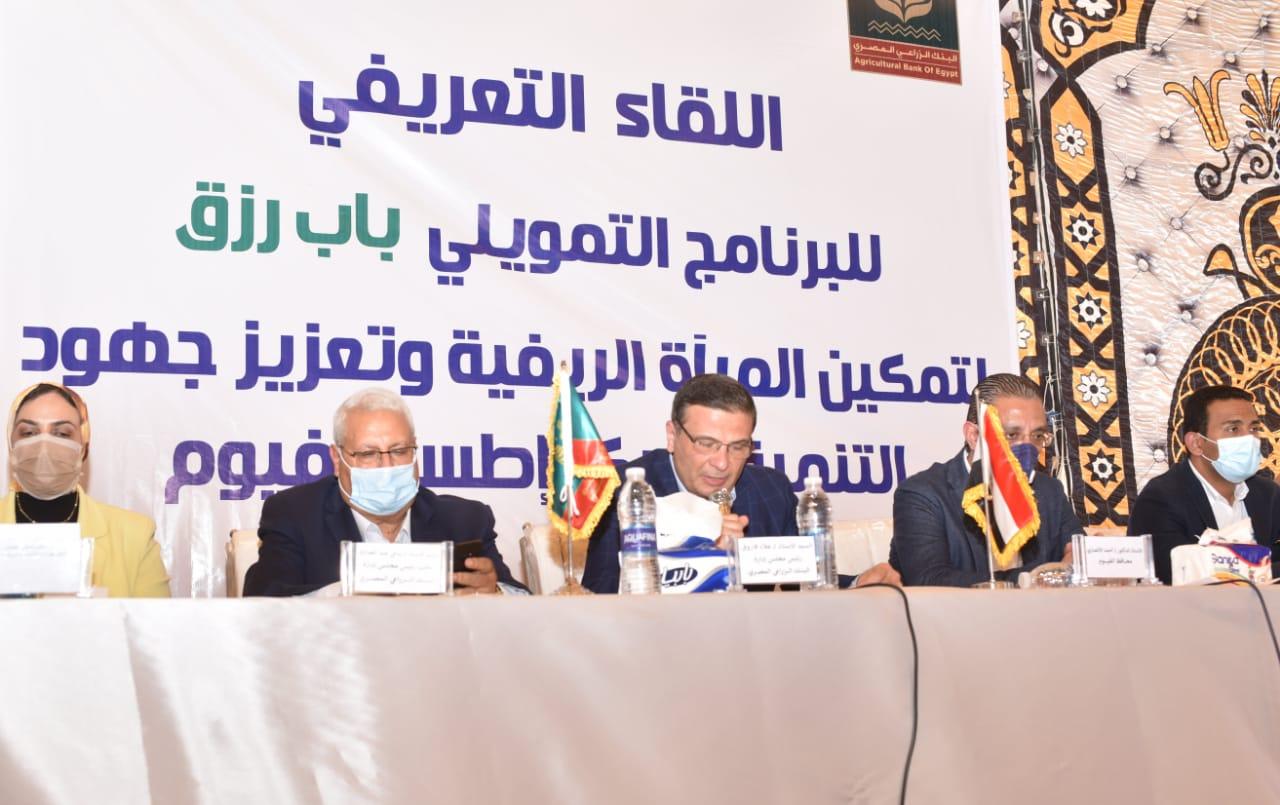 علاء فاروق :