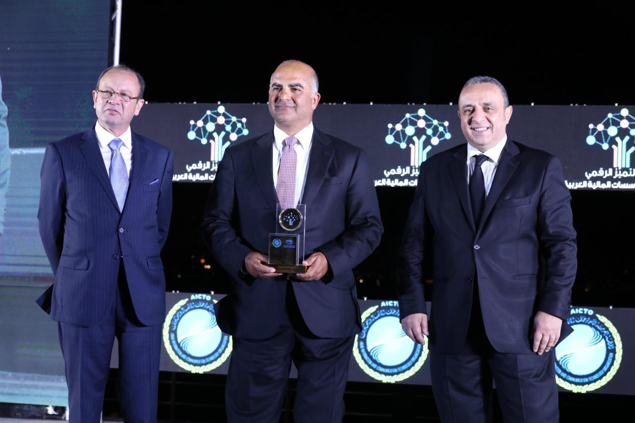 بنك مصر يحصد جائزة أفضل بنك في مصر في الابتكار الرقمي لعام 2020/2021 من اتحاد المصارف العربية
