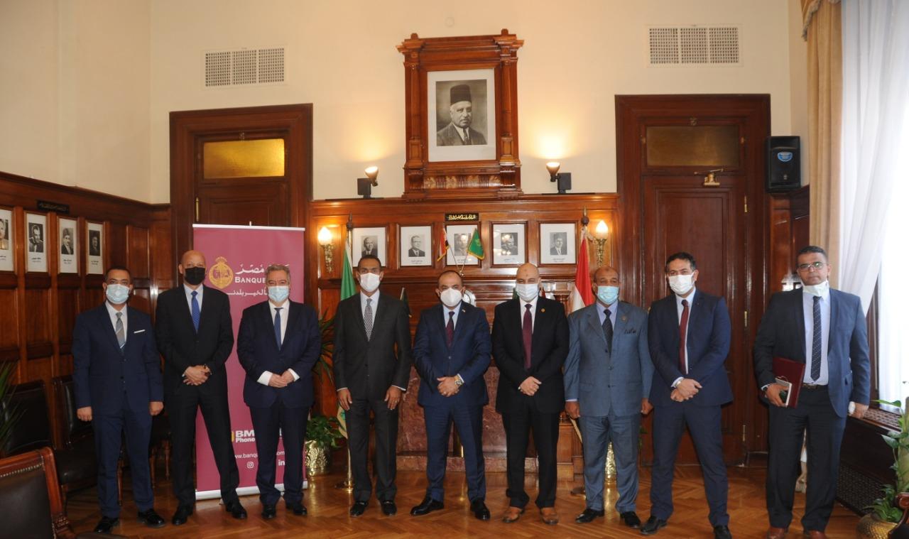بنك مصر يوقع بروتوكول تعاون مع شركة غاز القاهرة لدعم وتمويل المصانع للتحول للعمل بالغاز الطبيعي