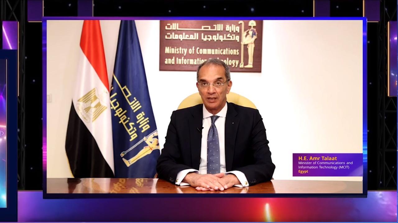 الدكتور/ عمرو طلعت وزير الاتصالات وتكنولوجيا المعلومات يفتتح قمة مدراء تكنولوجيا المعلومات IDC CIO SUMMIT
