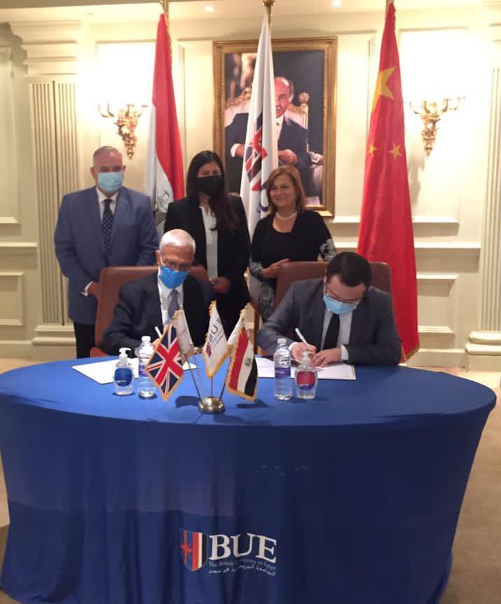 هواوي مصر توقع بروتوكول تعاون مع الجامعة البريطانية لتدريب وتوظيف طلابها لدعم مصر في التحول الرقمي*