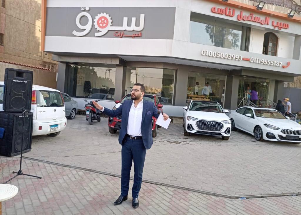 سوق السيارات: