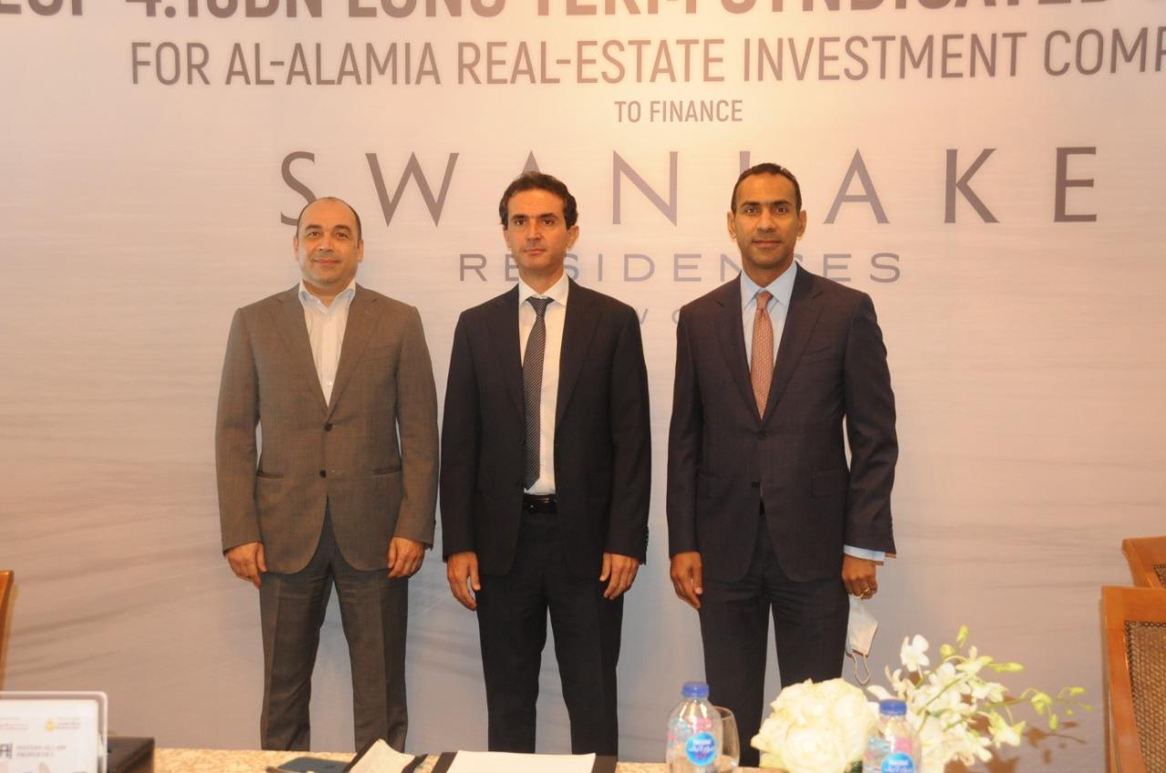 بنك مصر والبنك العربي الإفريقي الدولي يوقعان عقد قرض مشترك لأحدى شركات حسن علام العقارية بقيمة 4 مليار جنيه مصري