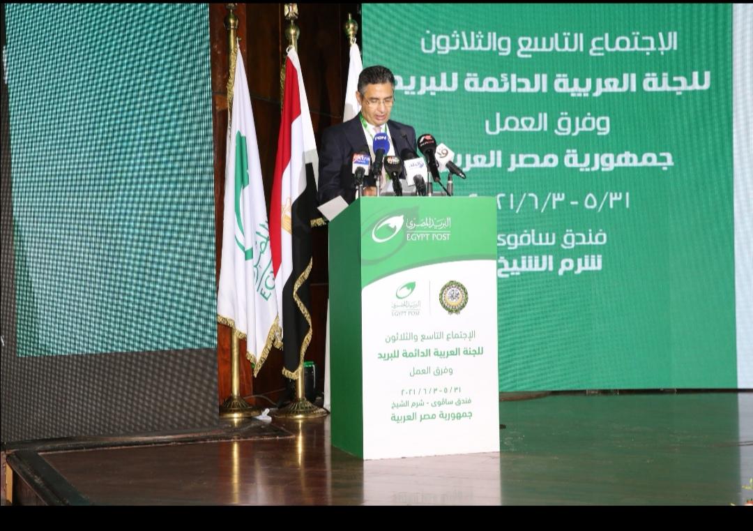 مصر تستضيف منتدى اللجنة العربية الدائمة للبريد