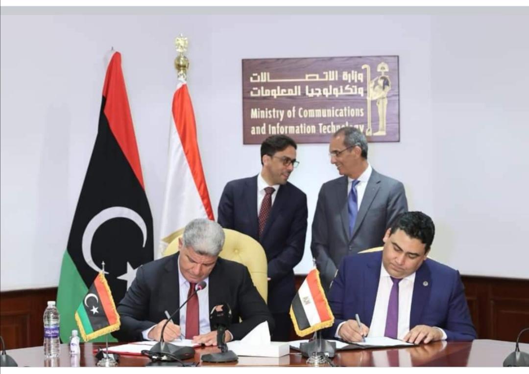 - توقيع 4 اتفاقيات تعاون بين الشركة المصرية للاتصالات وشركات ليبية