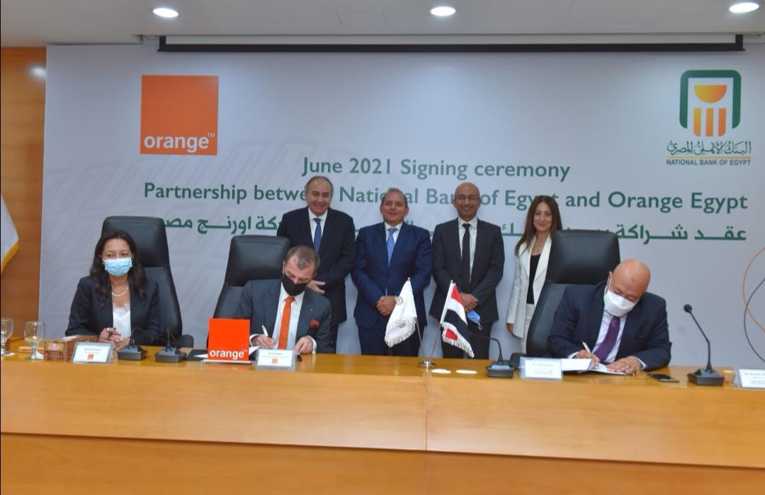 اورنچ مصر توقع اتفاقية شراكة مع البنك الأهلي المصري