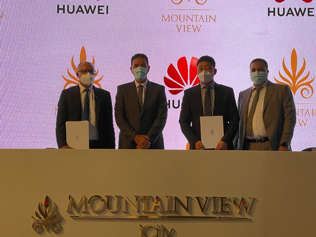 *هواوي تكنولوجيز وماونتن فيو يوقعان اتفاقية شراكة لتطوير تكنولوجيا البنية التحتية بمشروع