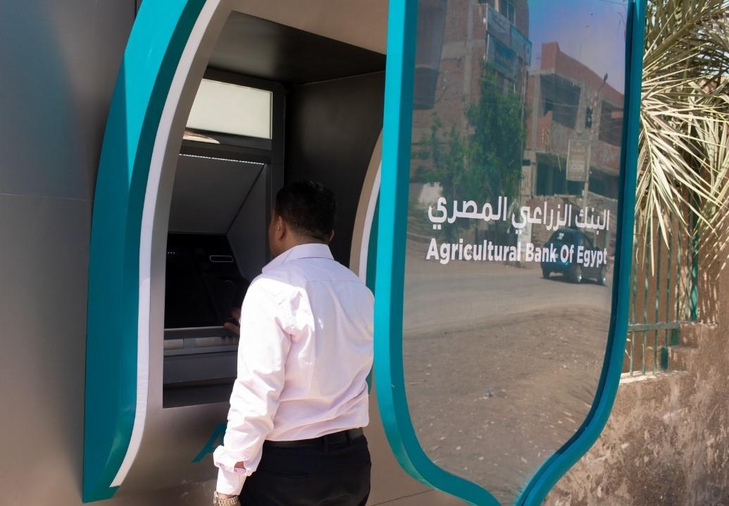 البنك الزراعي المصري ينتهي من تركيب 750 ماكينة صراف آلي في القرى والمناطق الريفية خلال الأشهر الثلاثة الماضية