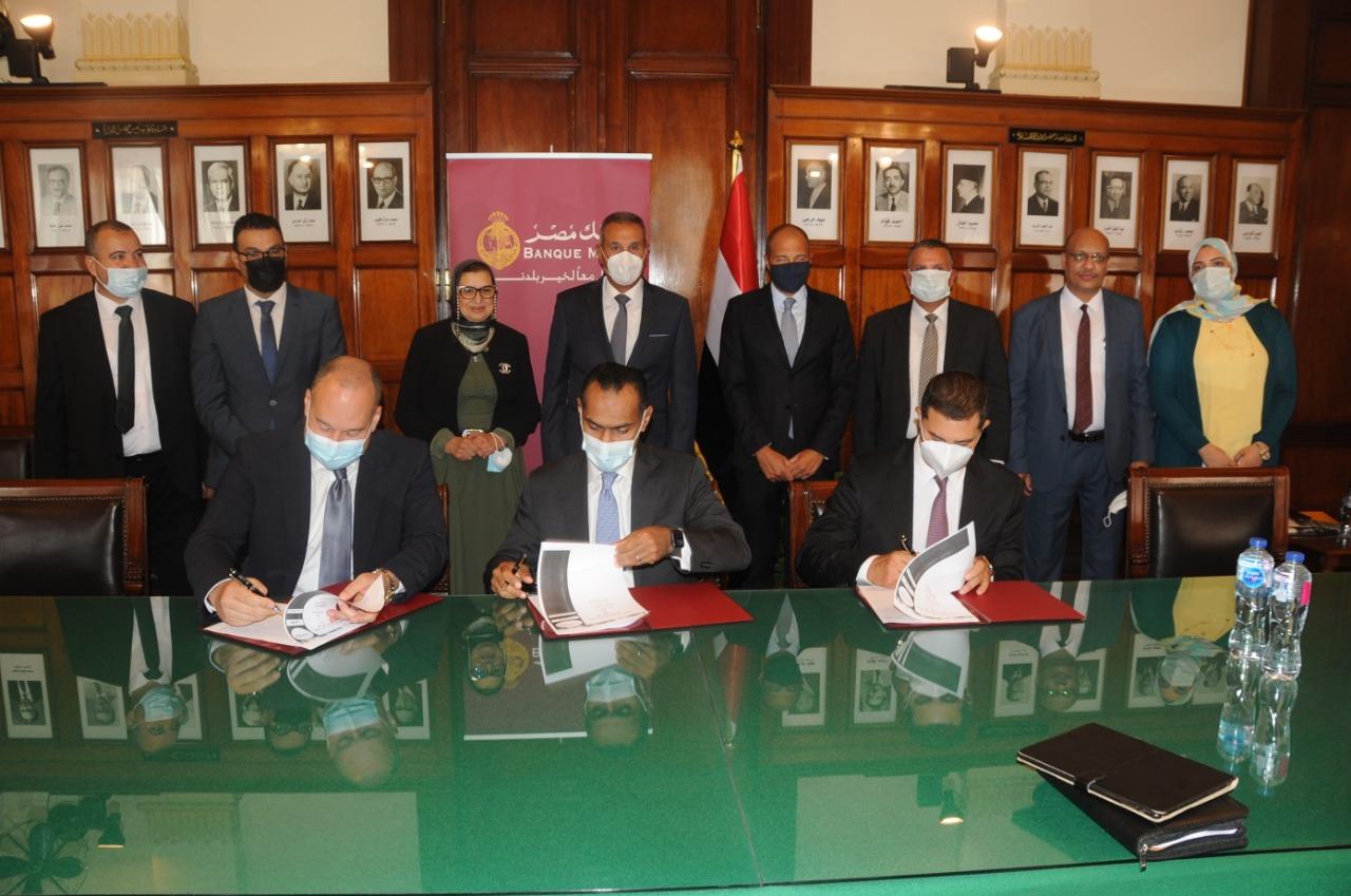 بنك مصر وشركة بي إم للتأجير التمويلي يوقعان عقد مشاركة تمويل اسلامي مشترك لشركة بنيان للتنمية والتجارة بقيمة 700 مليون جنيه مصري