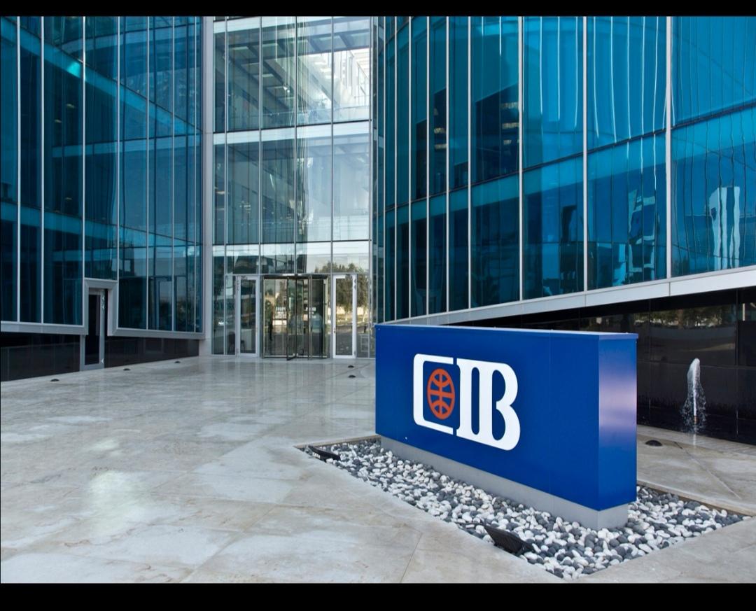البنك التجاري الدولي يوقّع اتفاقية جديدة مع