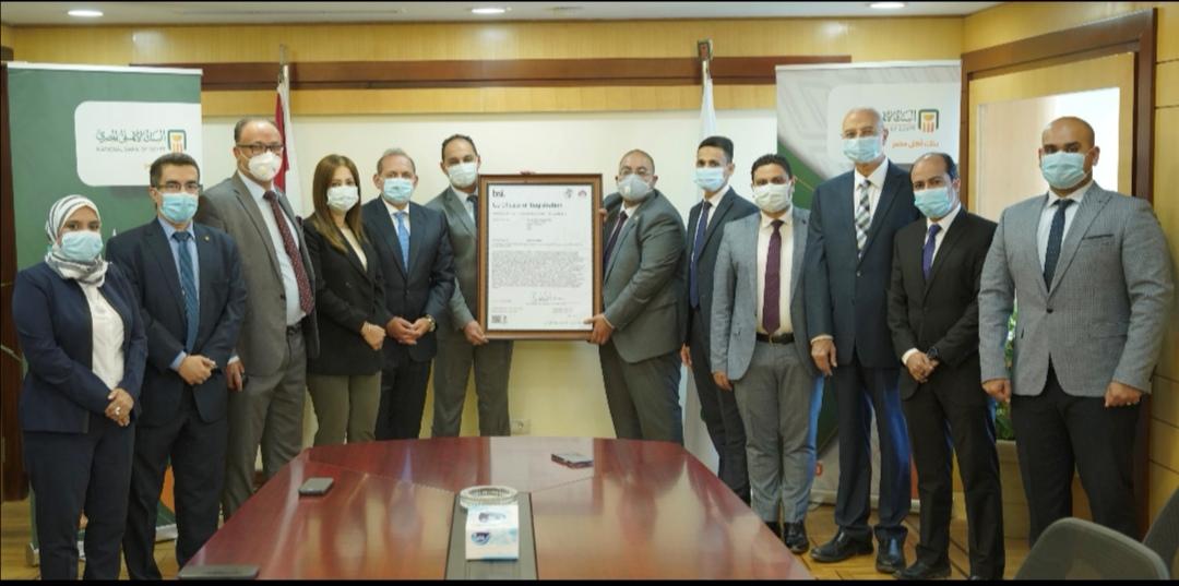 البنك الأهلي المصري يحصل على شهادة التوافق مع معيار الجودة لنظام استمرارية الأعمال