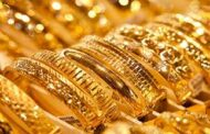 تعرف على أسعار الذهب في مصر اليوم