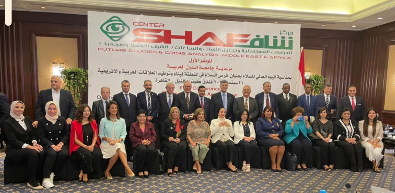 مؤتمر «فرص السلام بالمنطقة» يسفر عن 6 توصيات منها عقد مؤتمر سنوي